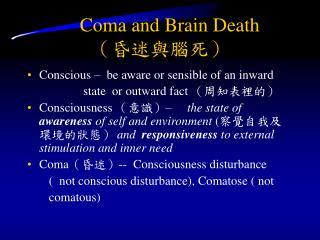 Coma and Brain Death
