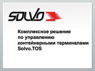 Solvo.TOS
