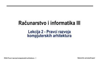 Racunarstvo i informatika III