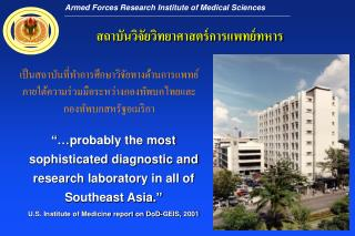 probably the most sophisticated diagnostic and research laboratory in all of Southeast Asia.  U.S. Institute of Medici
