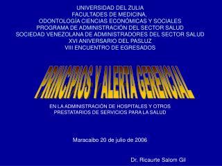 PRINCIPIOS Y ALERTA GERENCIAL