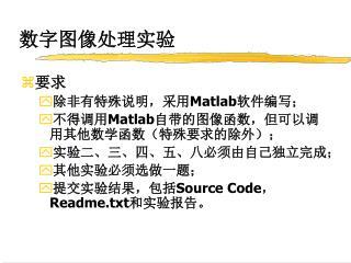 ,Matlab; Matlab,; ; ; ,Source Code,Readme.txt