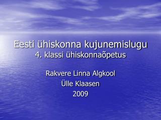 Eesti  hiskonna kujunemislugu 4. klassi  hiskonna petus