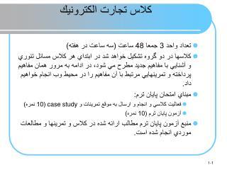 3  48                                               .     :            case study 10     10                  .