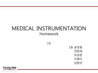 MEDICAL INSTRUMENTATION Homework