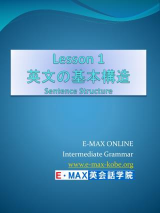 Lesson 1 - Sentence Structure