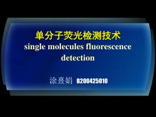 single molecules fluorescence detection