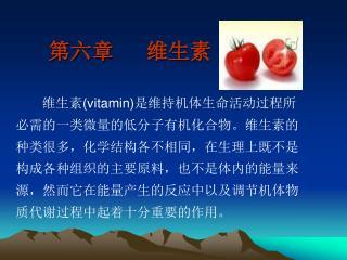 vitamin,,,,