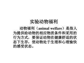Animal welfare,,