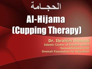 Al-Hijama  Cupping Therapy