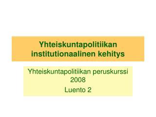 Yhteiskuntapolitiikan institutionaalinen kehitys