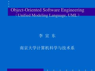 Object-Oriented Software Engineering Unified Modeling Language, UML