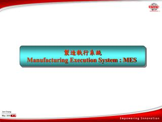 Manufacturing Execution System : MES