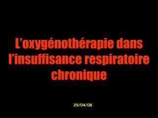 L oxyg noth rapie dans l insuffisance respiratoire chronique