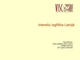 Intere u izglitiba Latvija