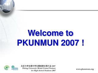 Welcome to  PKUNMUN 2007
