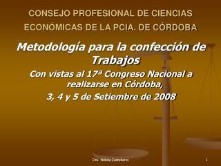 CONSEJO PROFESIONAL DE CIENCIAS ECON MICAS DE LA PCIA. DE C RDOBA