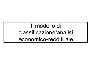 Il modello di classificazione