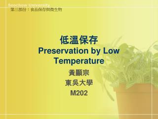 Preservation by Low Temperature