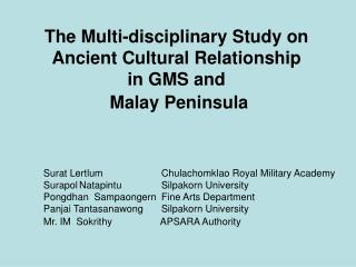 The Multi-disciplinary Study on Ancient Cultural Relationship  in GMS and  Malay Peninsula