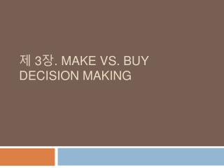 3. Make vs. Buy Decision Making