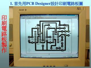 1. PCB Designer