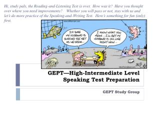 GEPT High-Intermediate Level Speaking Test Preparation