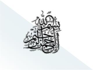 دبیرخانه شورای عالی انقلاب فرهنگی شورای مهندسی فرهنگی