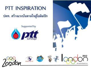 PTT  INSPIRATION .