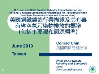 U.S. Iron and Steel Foundry Industry Characterization and National Emission Standards for Hazardous Air Pollutants for I