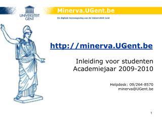 Minerva.UGent.be