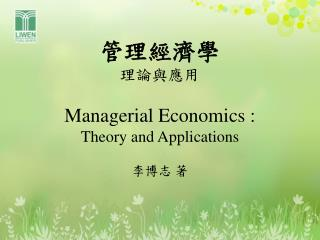 Managerial Economics : Theory and Applications