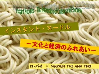 Instant Noodles   The Interaction of Culture and Economy