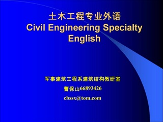 Civil Engineering Specialty English