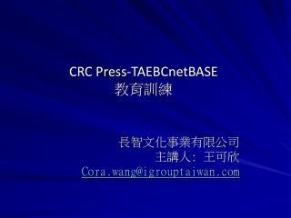 CRC Press-TAEBCnetBASE