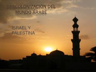 Descolonizaci n del mundo  rabe