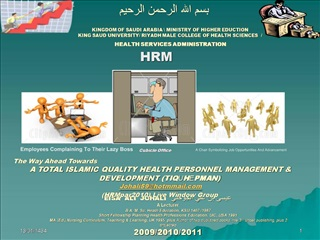 KINGDOM OF SAUDI ARABIA  MINISTRY OF HIGHER EDUCTION KING SAUD UNIVERSITY