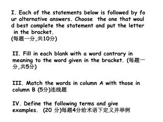 I. Each of the statements below is followed by four alternative answers. Choose  the one that would best complete the st