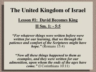 The United Kingdom of Israel