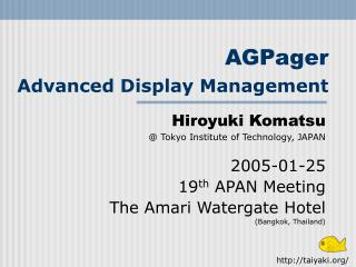 AGPager Advanced Display Management