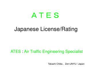 Japanese License