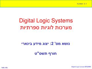 Digital Logic Systems