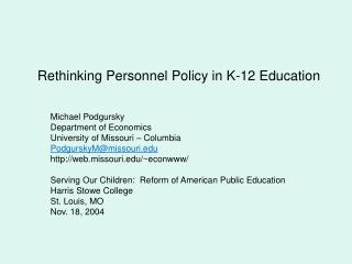 Rethinking Personnel Policy in K-12 Education
