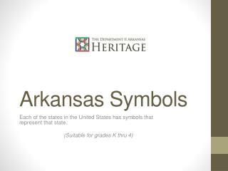 Arkansas Symbols