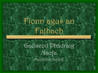 Fionn agus an Fathach