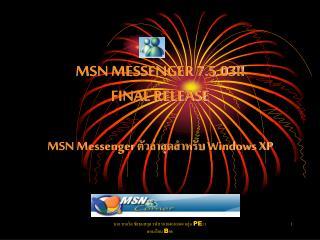 MSN MESSENGER 7.5.03 FINAL RELEASE