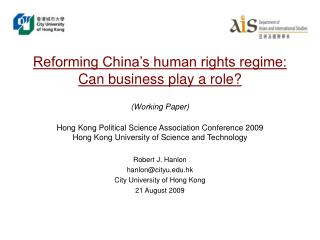 Reforming China s human rights regime: Can business play a role