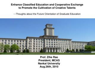 Enhance Classified Education and Cooperative Exchange to Promote the Cultivation of Creative Talents  ---Thoughts about