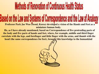 Methods of Renovation of Continuous Health Status  Based on the Law and Systems of Correspondence and the Law af Analogy