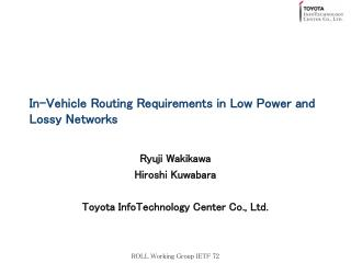 In-Vehicle Routing Requirements in Low Power and Lossy Networks